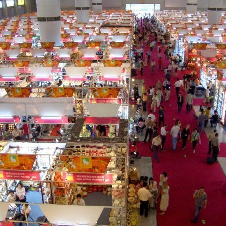 China Homelife trade fair